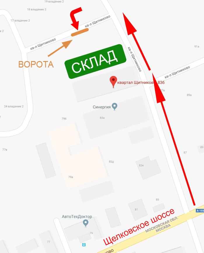 Карта по улице